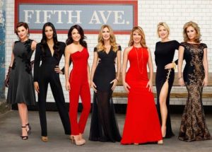 The Rea lHousewives of New York City Recap