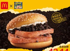 McDonalds Sells Questionable New Spam & Oreo Burger In China