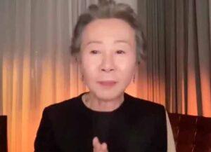 Yuh-Jung Youn (Image: YouTube)